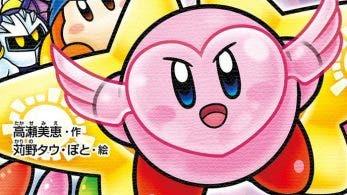 El nuevo manga de Kirby Star Allies llegará a Japón el 15 de agosto