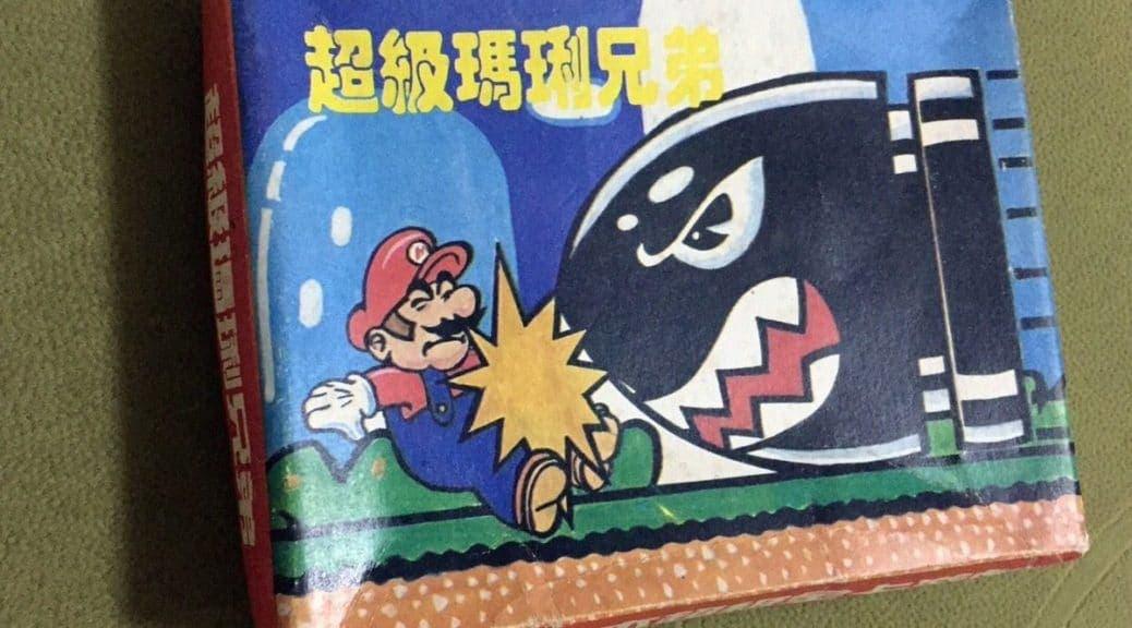 Mira este peculiar juego de mesa de Super Mario que se ha puesto a la venta en China sin licencia
