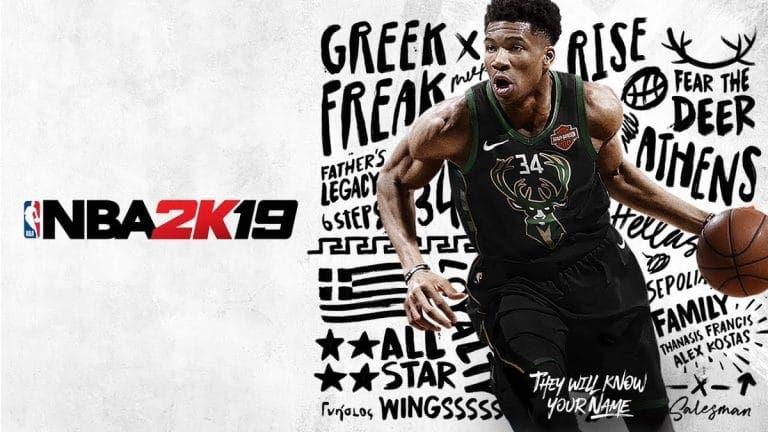 NBA 2K19 recibe el séptimo parche