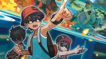 Este es el reglamento de los Combates Especiales para la Temporada 11 de Pokémon Sol, Luna, Ultrasol y Ultraluna