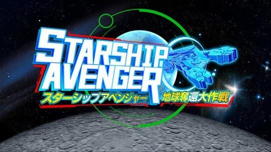 Starship Avenger llegará a la eShop japonesa de Nintendo Switch la próxima semana