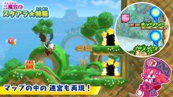 Echa un vistazo a estas áreas de Kirby Star Allies inspiradas en Kirby y el laberinto de los espejos