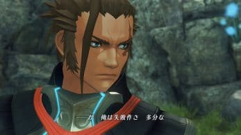 Monolith Soft. comparte algunas capturas y un arte de Minoth en Xenoblade Chronicles 2: Torna – The Golden Country