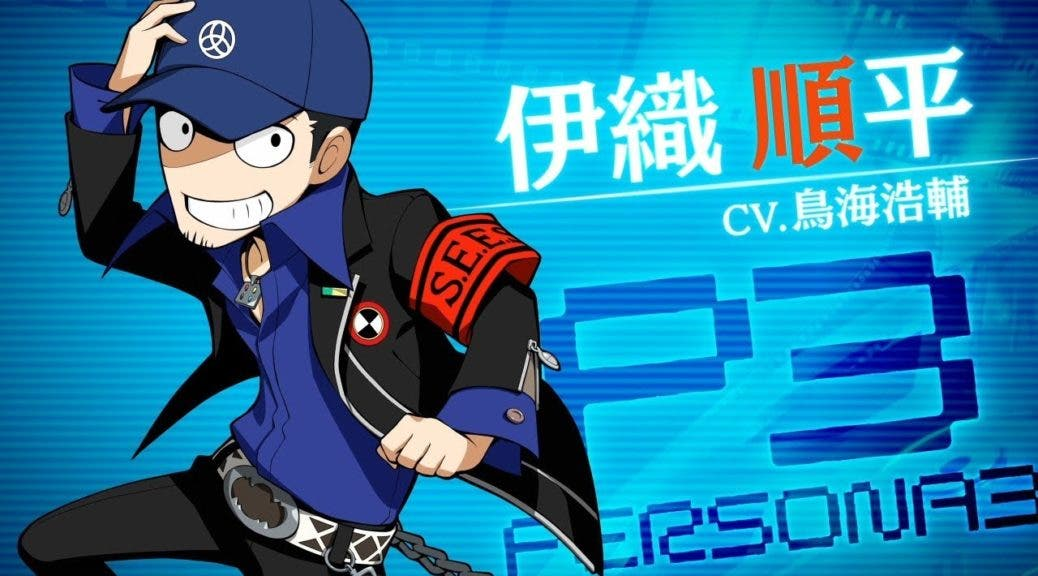 [Act.] Novedades Persona Q2: edición limitada en Japón y tráilers de personajes