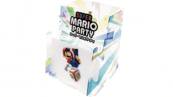 Este es el regalo que da Amazon Japón al reservar Super Mario Party