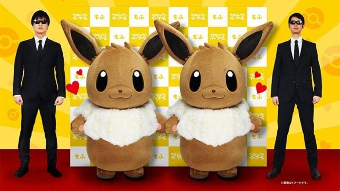 The Pokémon Company anuncia varios meet-and-greet con Eevee en Japón