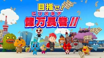 Billion Road saldrá en Japón el 29 de noviembre