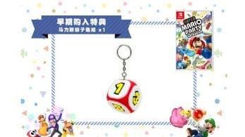 Super Mario Party en Hong Kong: Confirmado el pack con Joy-Con y este llavero como regalo con la reserva