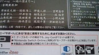Los juegos físicos para Nintendo Switch ahora indicarán si son compatibles con el guardado en la nube