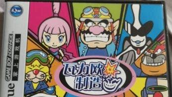Vistazo al pasado: Los títulos chinos de Game Boy Advance se empaquetaban en carátulas de Nintendo DS