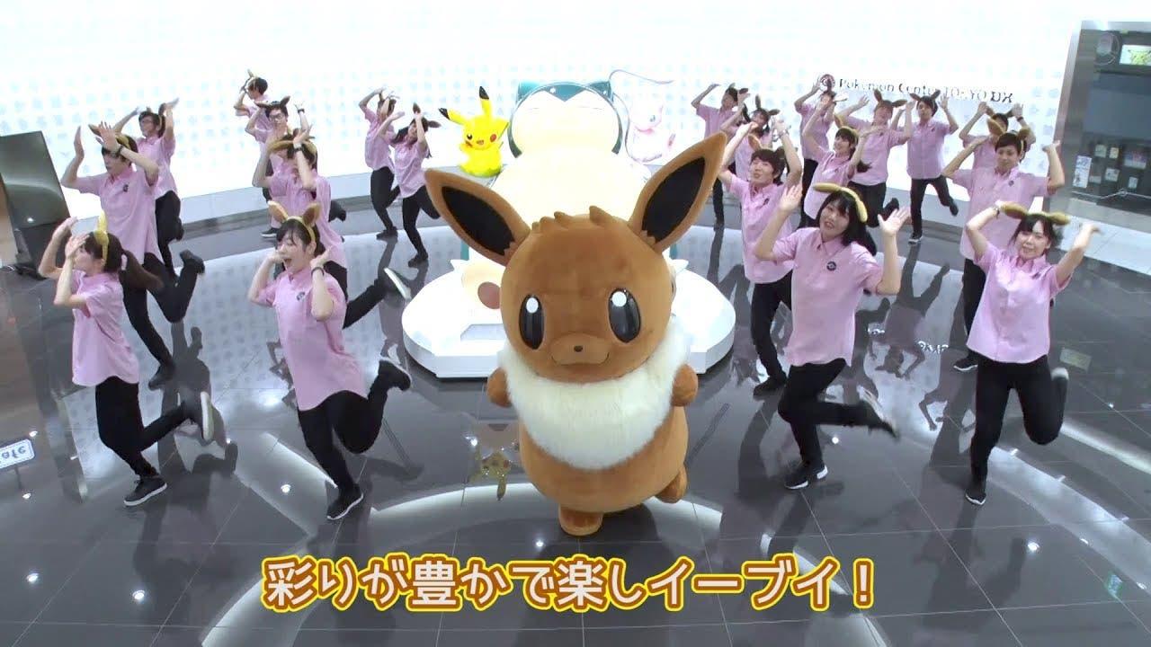 [Act.] Los empleados de los Pokémon Center japoneses bailan la coreografía del tema de Eevee