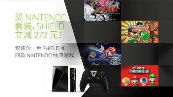 NVIDIA lanzará una NVIDIA Shield Nintendo Special Edition en China
