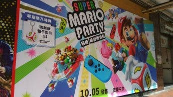 Así es como promocionan Super Mario Party en Hong Kong