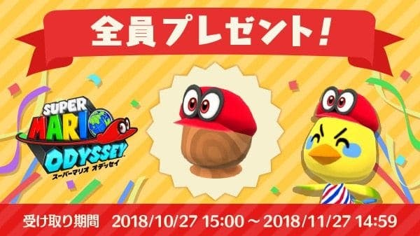 Cappy llegará a Animal Crossing: Pocket Camp para celebrar el aniversario de Super Mario Odyssey