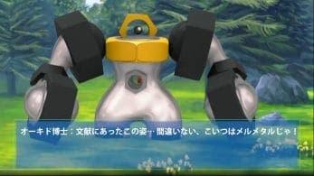 [Act.] Melmetal, la evolución de Meltan, se presenta en este nuevo tráiler de Pokémon: Let's Go y Pokémon GO
