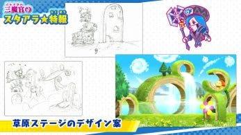 Nintendo comparte nuevos bocetos de Kirby Star Allies centrados en Jardines Jade