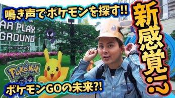 Vídeo: Así fue Pokémon GO AR Garden en el evento Innovation Tokyo