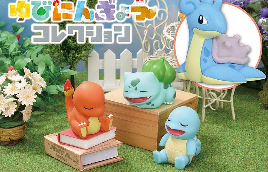 The Pokémon Company anuncia la segunda serie de Pokémon Hand Puppet Collection para Japón