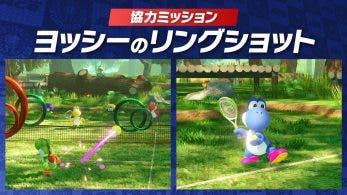 Mario Tennis Aces se actualiza esta semana a la versión 2.1.0: Torneos en línea de dobles, Yoshis de colores y más