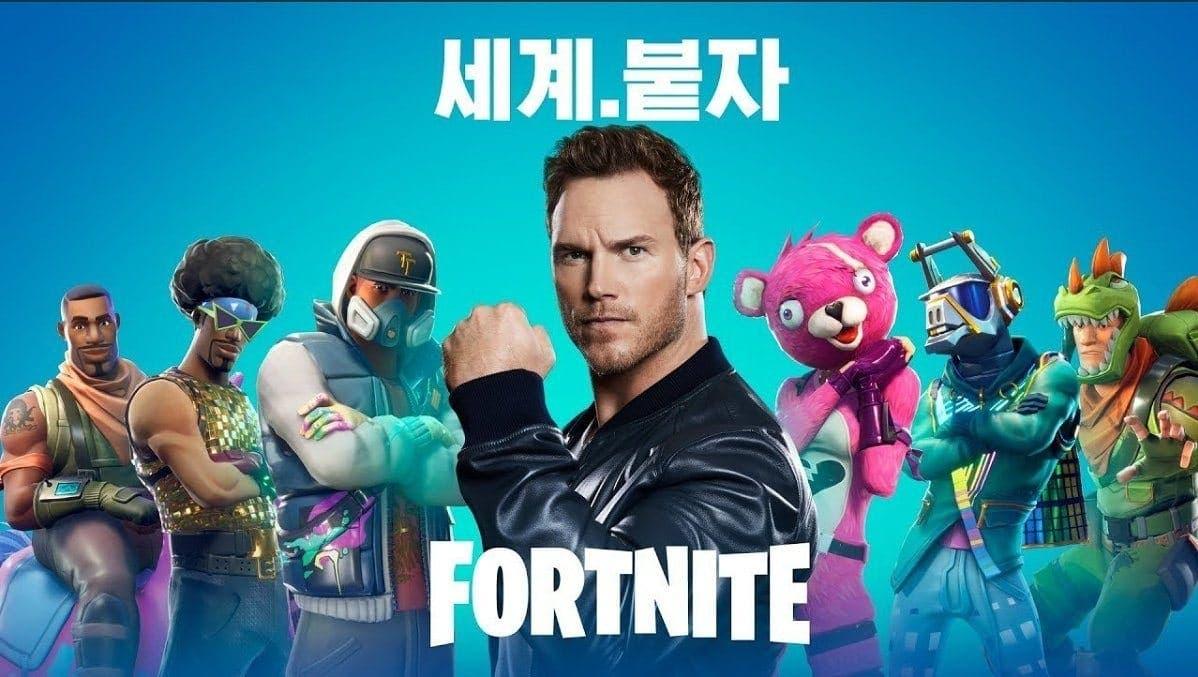 El actor Chris Pratt protagoniza nuevos anuncios de Fortnite