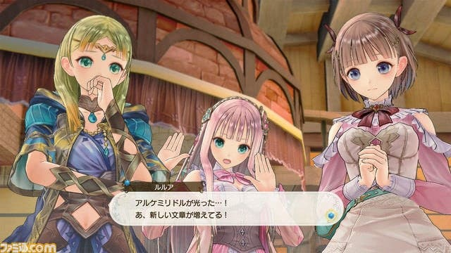 Piana regresará como personaje adulto a Atelier Lulua: The Scion of Arland