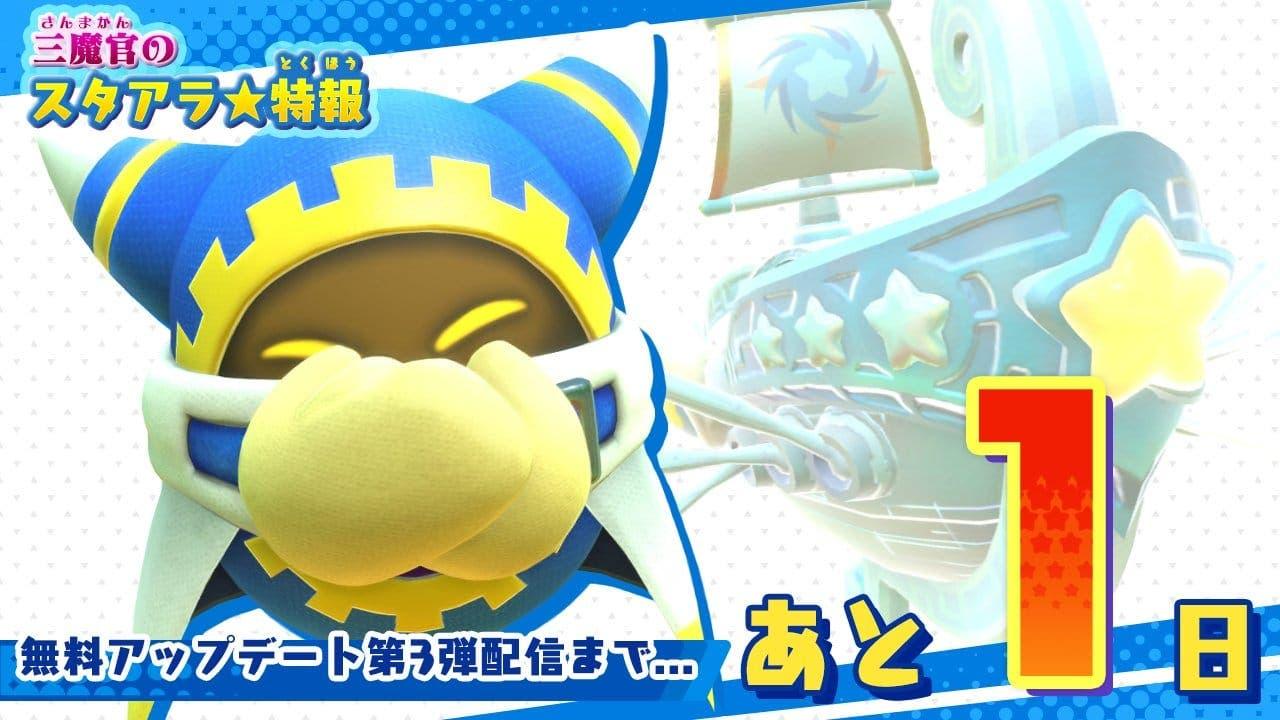 Maglor nos recuerda en esta imagen que solo falta un día para la nueva actualización de Kirby Star Allies