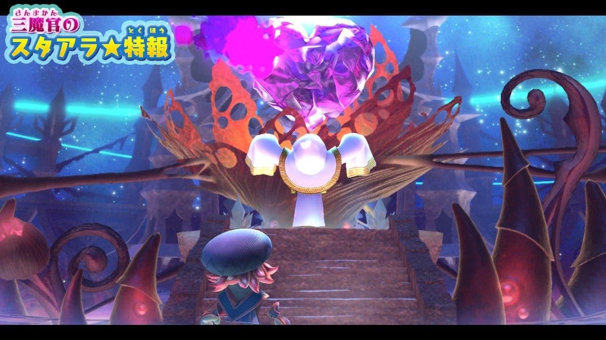 La cuenta de Twitter de Kirby da más pistas acerca de posibles nuevos contenidos descargables futuros