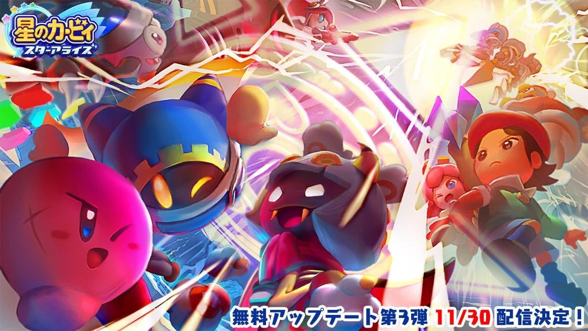 [Act.] Esto es todo lo que nos ofrecerá la tercera actualización de contenido de Kirby Star Allies