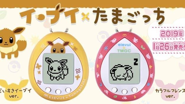 Bandai confirma el lanzamiento del Tamagotchi de Eevee para el 26 de enero en Japón