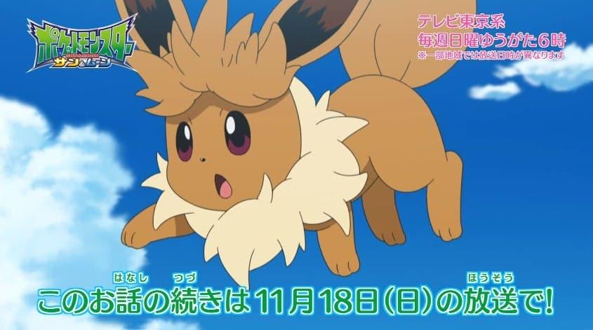 No te pierdas los nuevos vídeos del anime de Pokémon Sol y Luna protagonizados por Eevee
