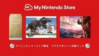 Llegan nuevas recompensas a My Nintendo en Japón, incluyendo pósters y una prueba de Nintendo Switch Online
