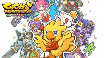 Nuevas carátulas para Asia de Chocobo's Mystery Dungeon y Girls und Panzer: Dream Tank Match DX