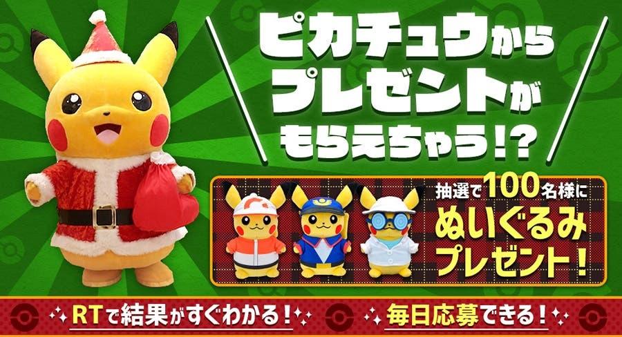 Noticias Pokémon: fondo de pantalla, sorteo de Navidad y regreso de la figura de Aura y Mudkip