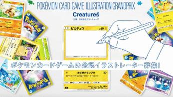 Creatures Inc. anuncia un concurso para dibujar cartas Pokémon y ofrecen como premio que el dibujo sea una carta oficial