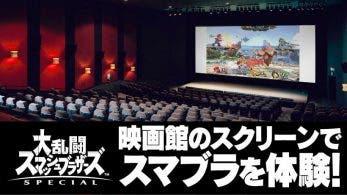 El ganador de un torneo de Super Smash Bros. Ultimate en Japón podrá jugar al título en una pantalla de cine