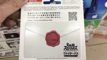 Las tarjetas de descarga de Super Smash Bros. Ultimate lucen así en Japón