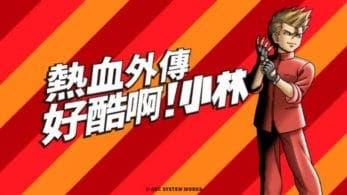 Un juego de Kunio-kun con Masao Kobayashi y Georiftershan sido calificados para Nintendo Switch en Taiwán