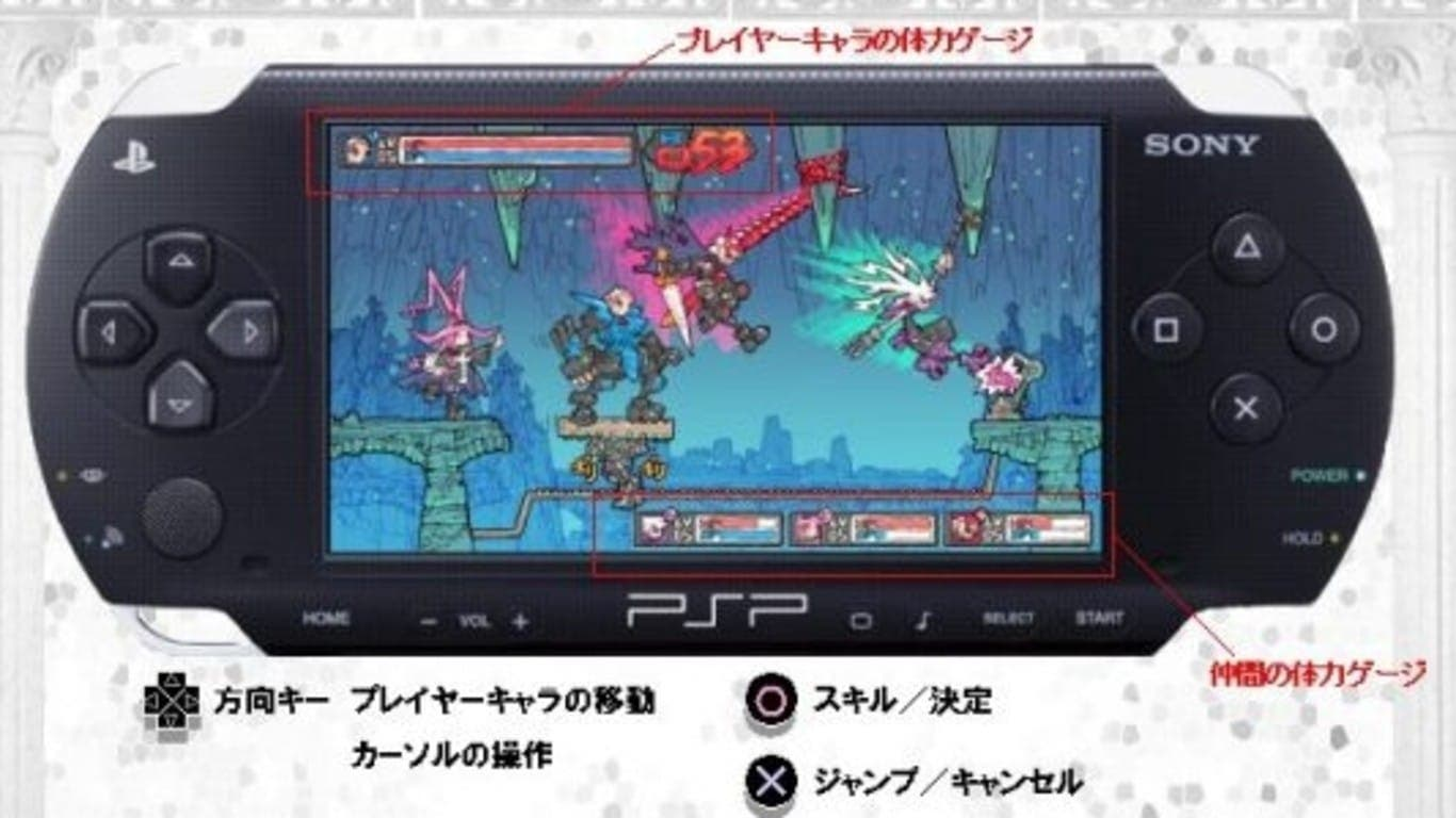 Dragon Marked for Death iba a ser un juego de PSP