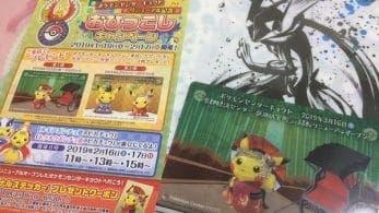 El Pokémon Center de Kioto inicia la «Moving Campaign» con motivo de las próximas Olimpiadas de 2020