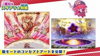 Echad un vistazo a estos nuevos artes conceptuales de Kirby Star Allies