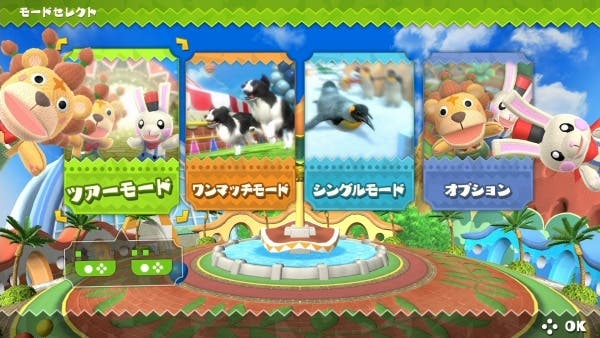 GameFly lista Fun! Fun! Animal Park para Switch, una localización de Waku Waku Doubutsu Land