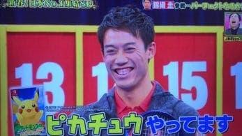 El famoso tenista japonés Kei Nishikori anuncia en la televisión nacional que está jugando a Pokémon: Let's Go, Pikachu!
