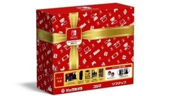Japón recibirá este pack de edición limitada de Nintendo Switch