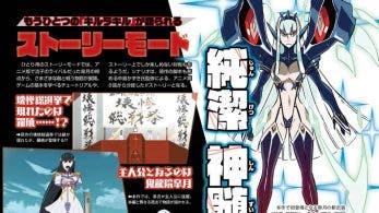 Revelada una transformación especial de Satsuki Kiryuin en Kill la Kill The Game: IF