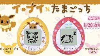 Se ha interrumpido la producción de Eevee X Tamagotchi en Japón