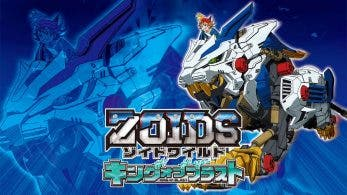 La demo de Zoids Wild: King of Blast ya está disponible en la eShop japonesa de Switch