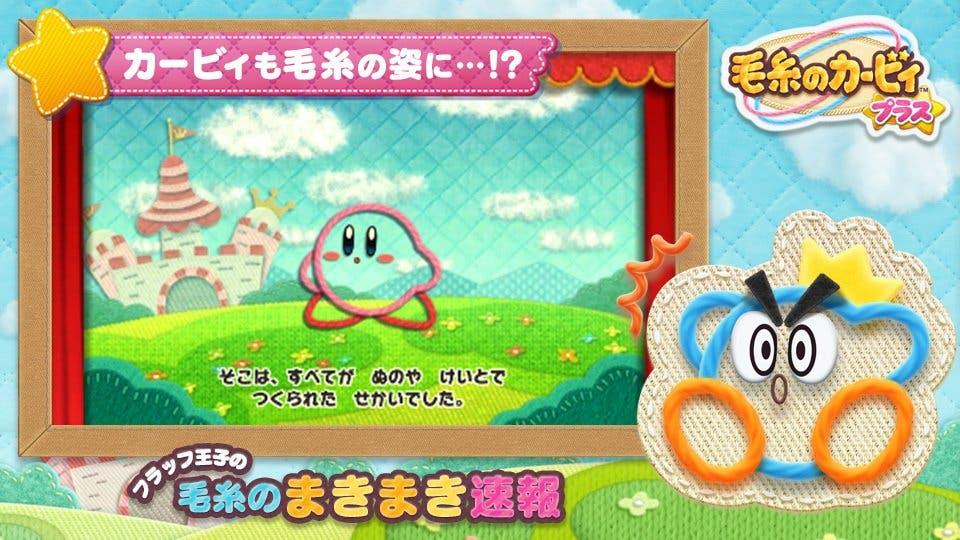 Príncipe Hilván toma la cuenta oficial de Kirby para hablar sobre Más Kirby en el reino de los hilos