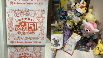 El precio del contenido de la caja misteriosa Pokémon Center My151 Lucky Box supera al precio total de la caja