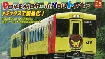 Se anuncia una réplica a escala 1/80 del tren de Pokémon with You en Japón