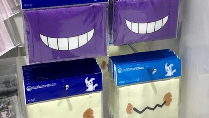 Los Pokémon Center de Japón ya han empezado a vender estas máscaras de Pikachu, Gengar y Mimikyu